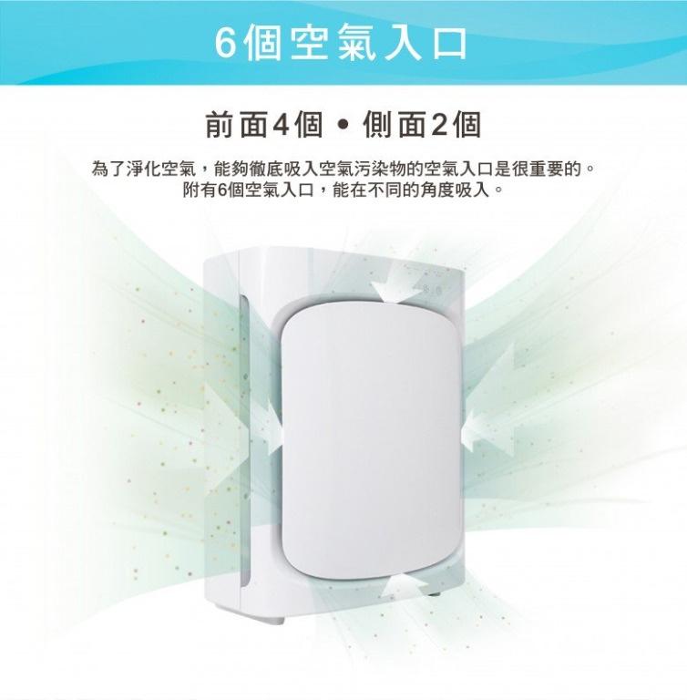 日本 MODERN DECO SUNRIZE - AIR BREEZE OPL 001 HEPA 光觸媒空氣潔淨機