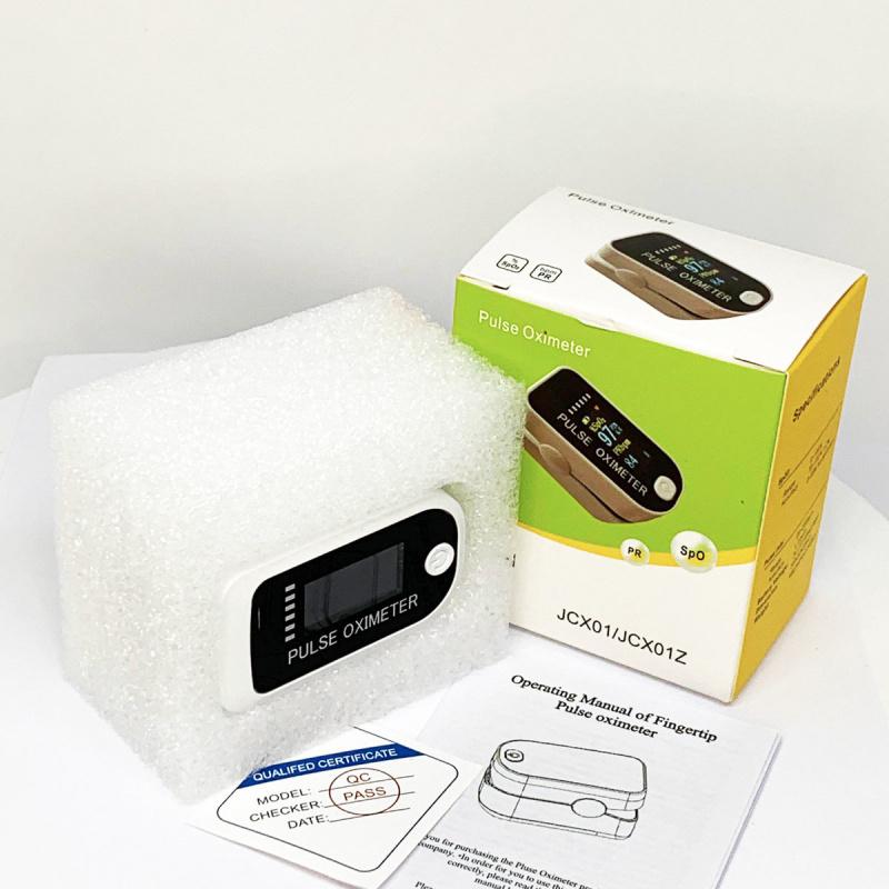 PV 家用式脈搏血氧儀 【可同時測心率和血氧】10秒測出結果 CE認證 白色