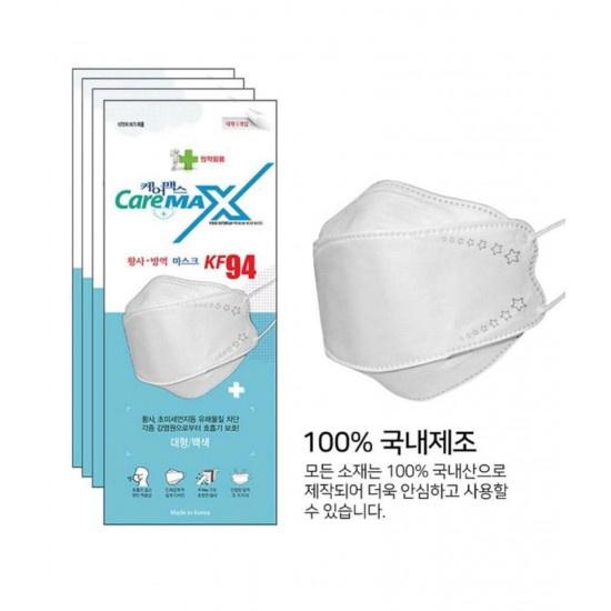 韓國CareMax 四層KF94口罩