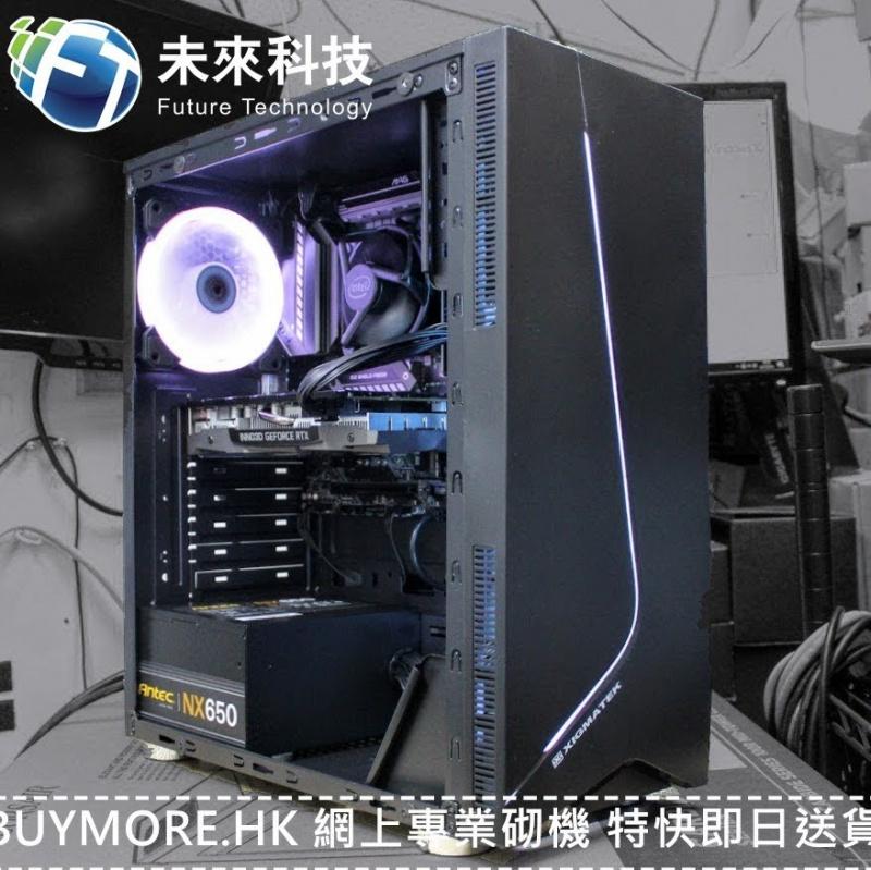 未來科技 Intel Core I5-10400 + RTX2070 透側機箱組合