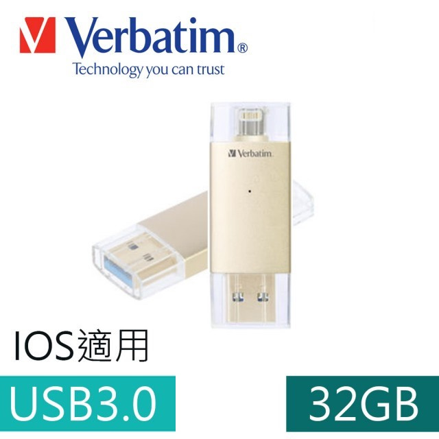 Verbatim Lightning USB 3.0 32GB