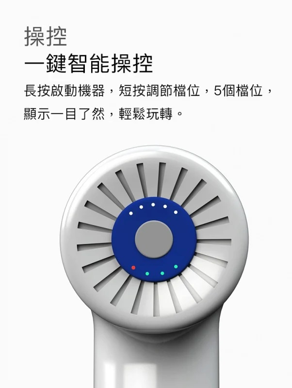 台灣品牌🇹🇼|Booster Angle 幾何角度型按摩槍 【香港行貨 18個月保】