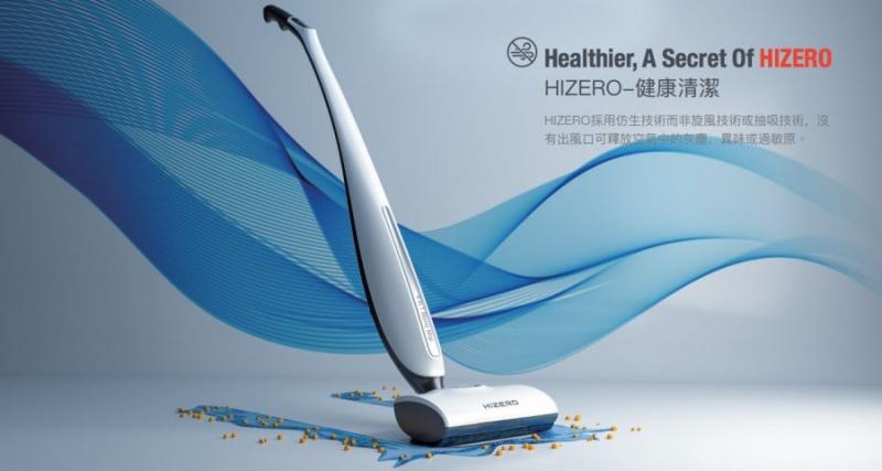 hizero 4合1 家用無線手提地板清潔機 F801
