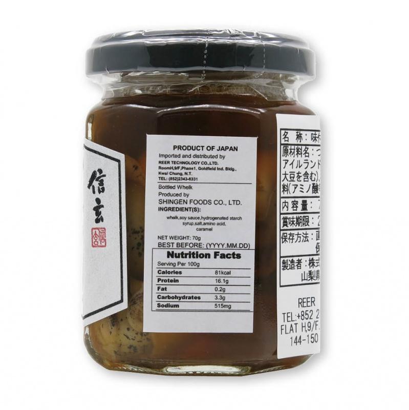 日本信玄 - 樽裝醬油螺肉 [70克]