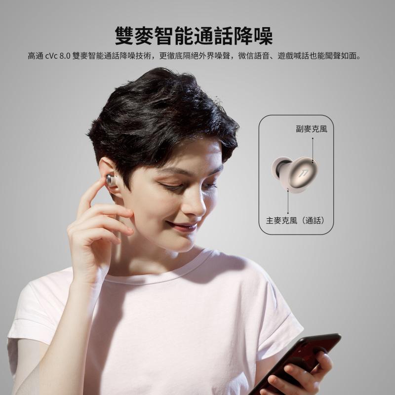 1MORE ColorBuds True Wireless 藍牙耳機 [4色] [限時贈送透明保護套]