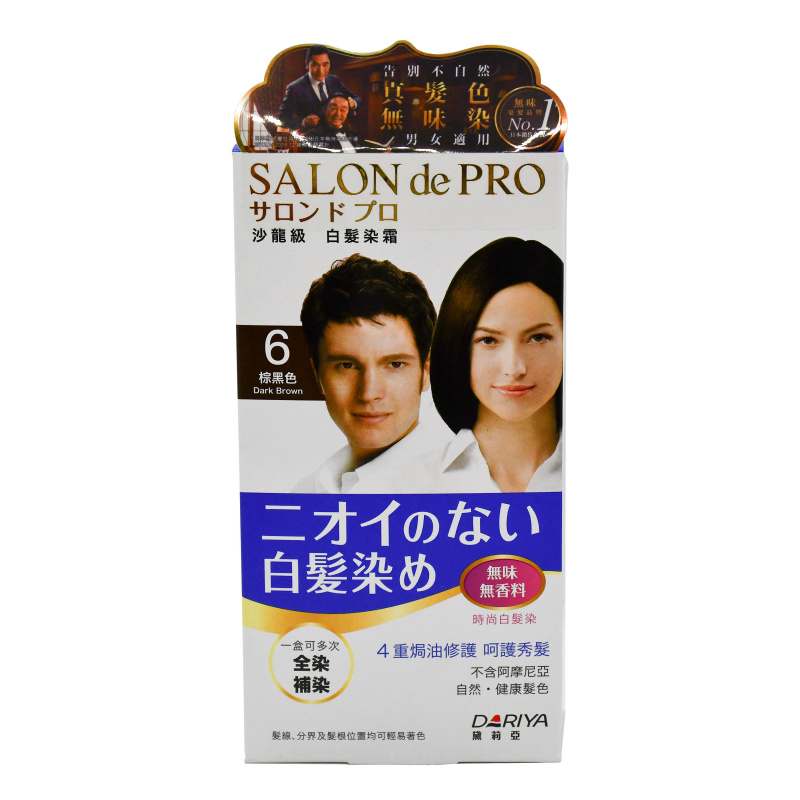 SALON De PRO 沙龍級白髮用染髮泡沫(棕黑色)(6號)