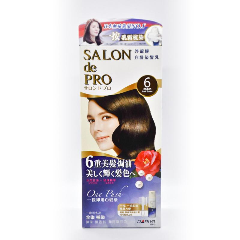 SALON De PRO 沙龍級ONE PUSH女士用白髮染髮乳(棕黑色)(6號)