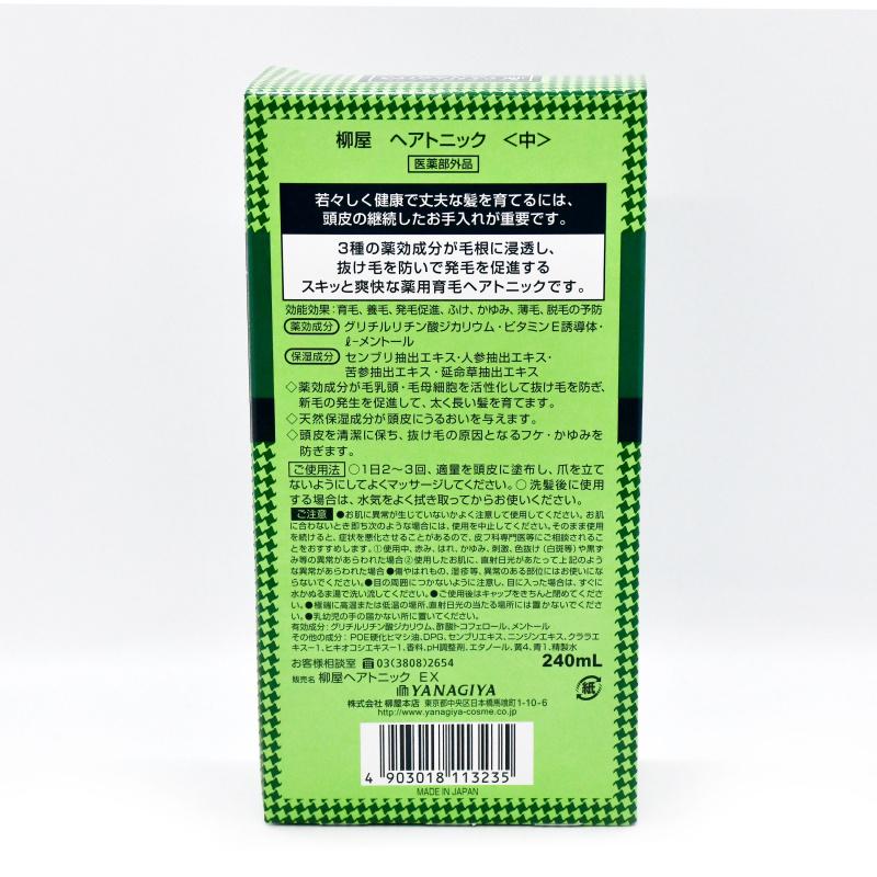 柳屋 Yanagiya 髮根營養液 (240ml)