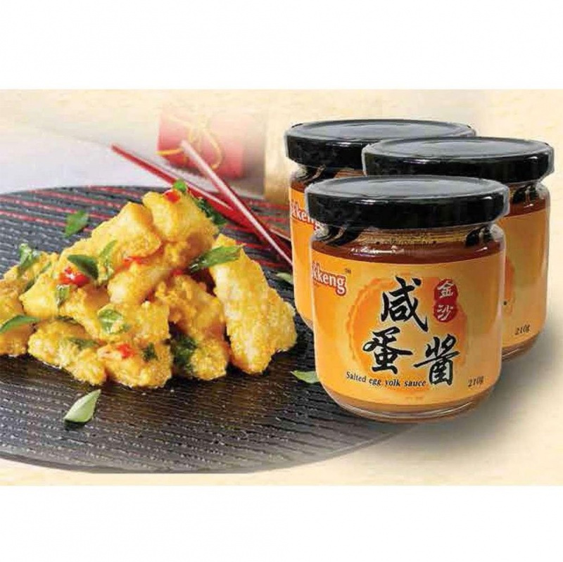 Cookkeng金沙鹹蛋黃醬 [210g/樽]