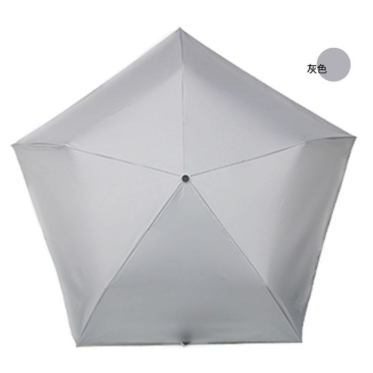 F-Seasons極輕碳纖防UV折傘