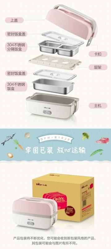 Rasonic 同款 小熊蒸煮飯盒 - 35分鐘生米成熟飯