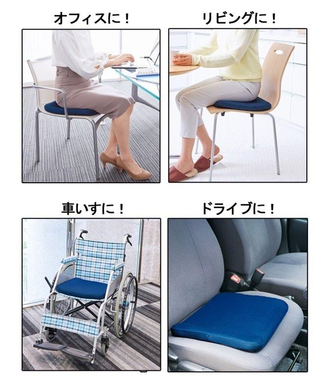 日本 NEEDS LABO 人體工學矽膠矯姿涼感坐墊