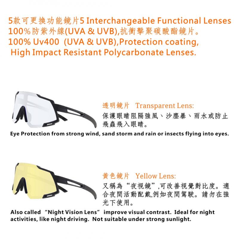 ProEyes - 1 副 - SS-838 運動太陽眼鏡 連 5 款可更換功能鏡片