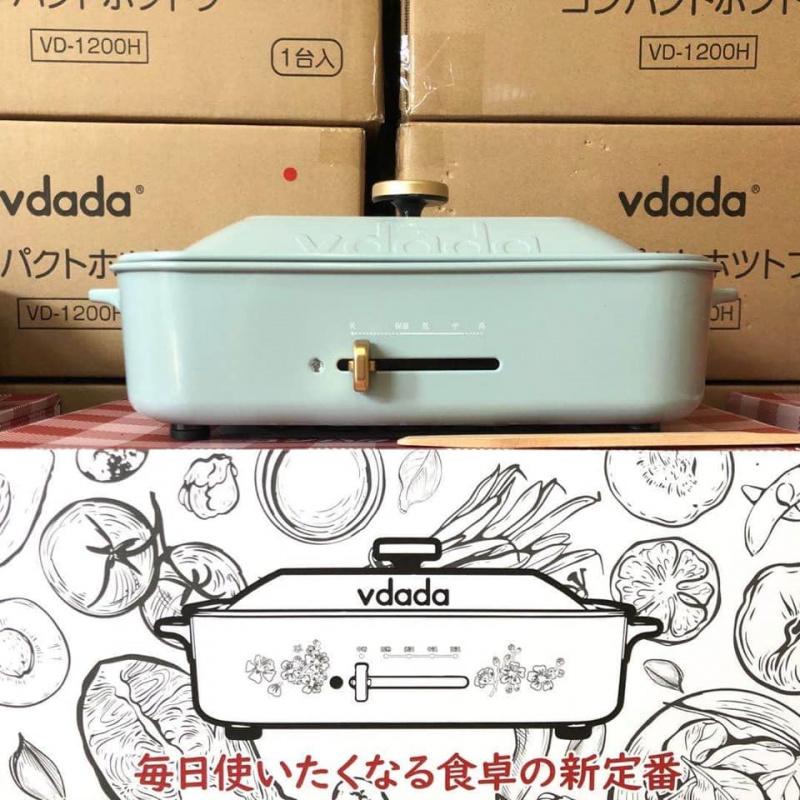 Vdada多功能電熱鍋 (配送平面+丸子🍡盤)