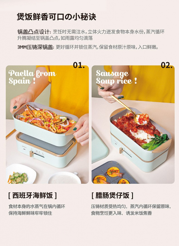 Nathome 迷你多功能料理鍋 Mini Cooking Pot