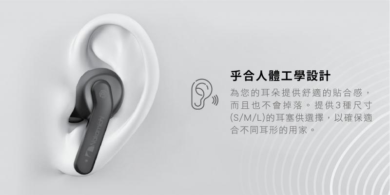 NAKAMICHI LIVE TW100NC 主動降噪 無線藍牙耳機