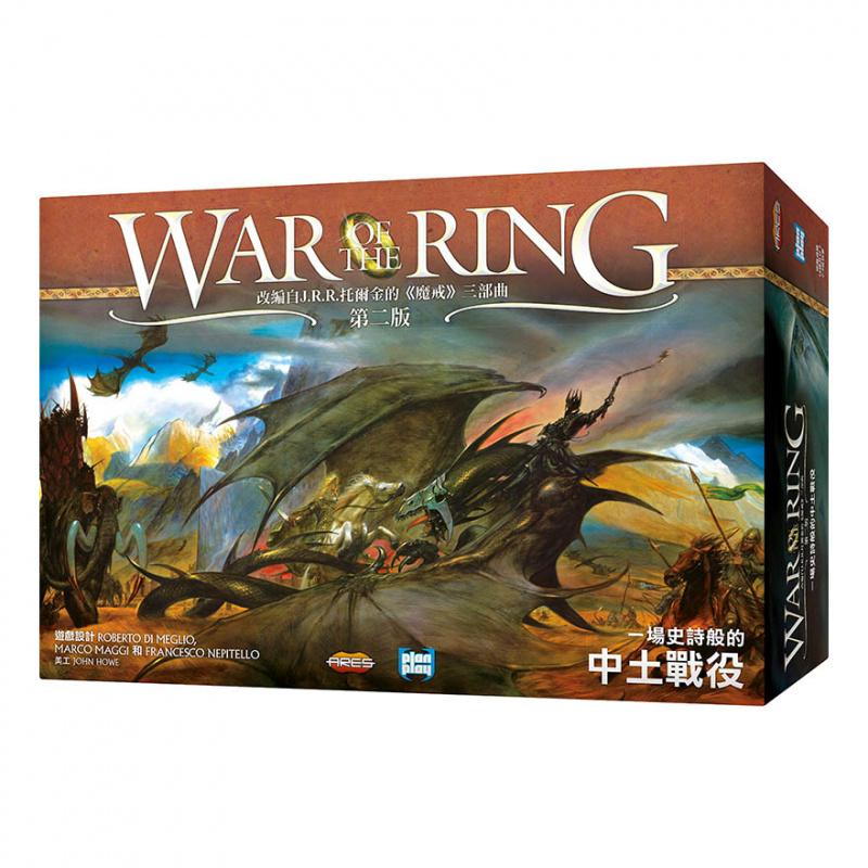 War of the Ring 魔戒聖戰