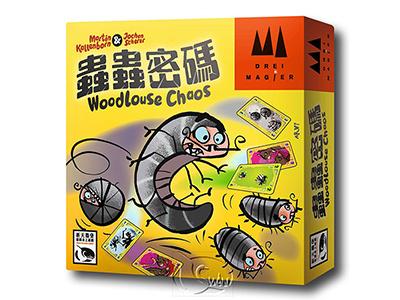Woodlouse Chaos 蟲蟲密碼