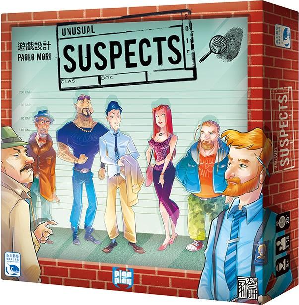 Unusual Suspects 非常嫌疑犯
