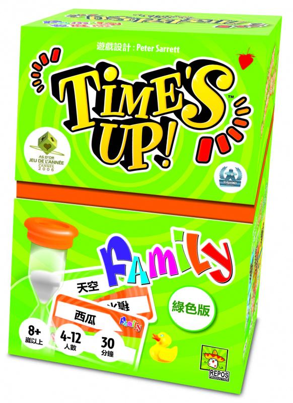 Times Up! Family 時間到! 家庭版