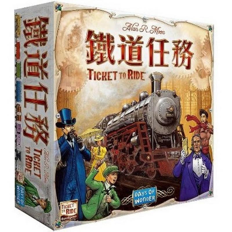 Ticket To Ride 鐵道任務 中文版