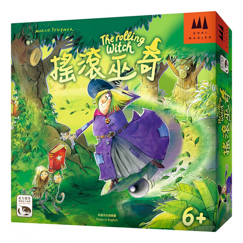 The Rolling Witch 搖滾巫奇