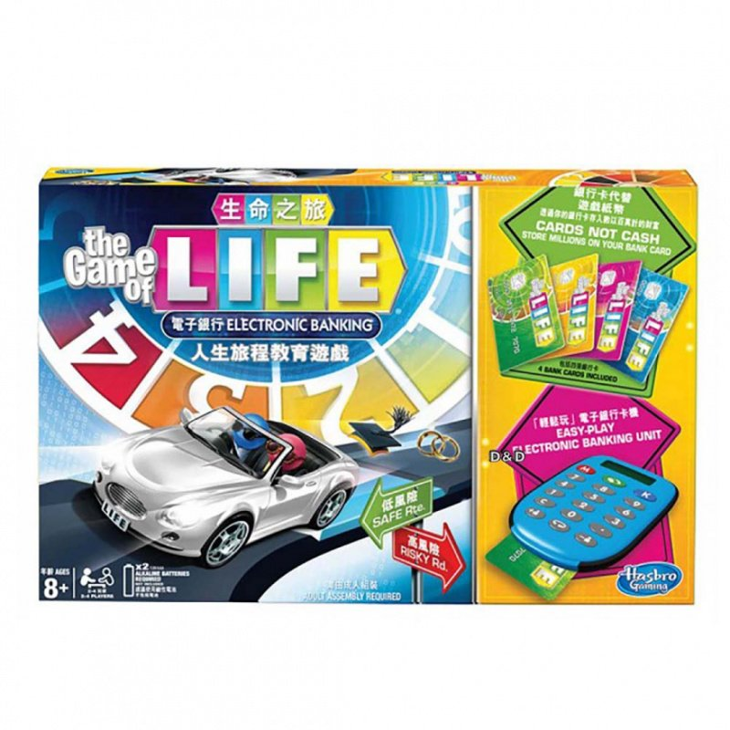 The Game of Life Electronic Banking 生命之旅電子銀行