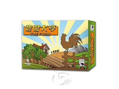 The Farm 農場大亨