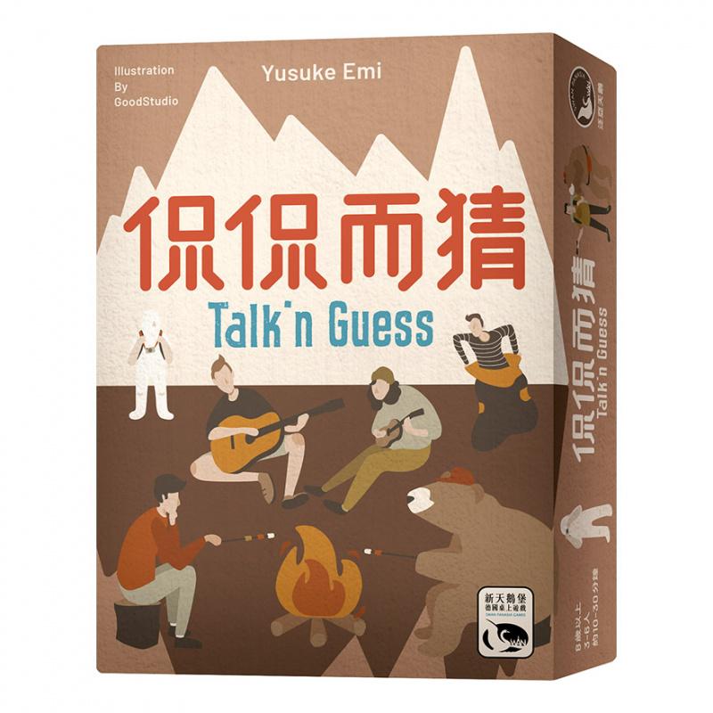 Talk'n Guess 侃侃而猜