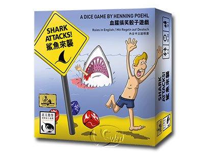 Shark Attacks 鯊魚來襲