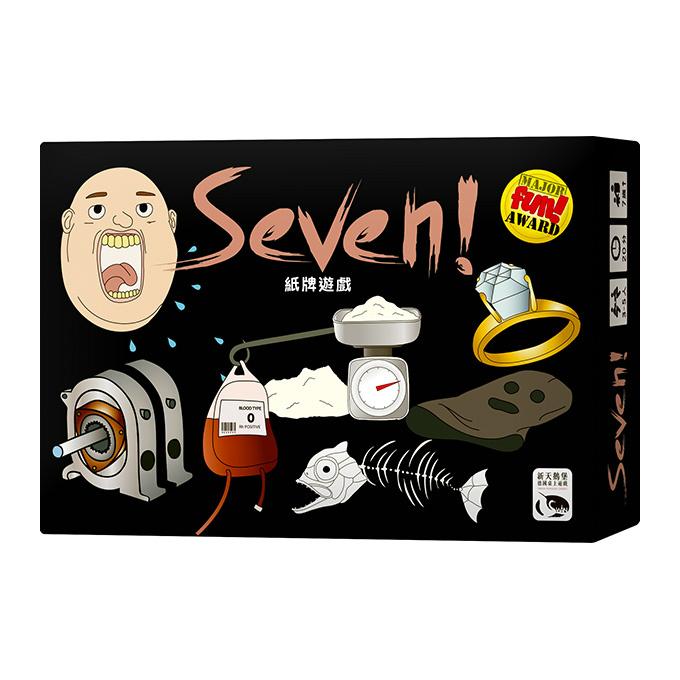 Seven! Seven!