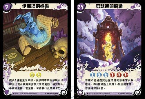Seasons:Enchanted Kingdom 四季物語:魔法王國