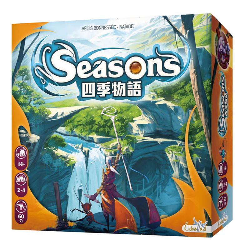 Seasons 四季物語