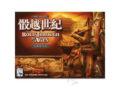Roll Through The Ages 骰越世紀