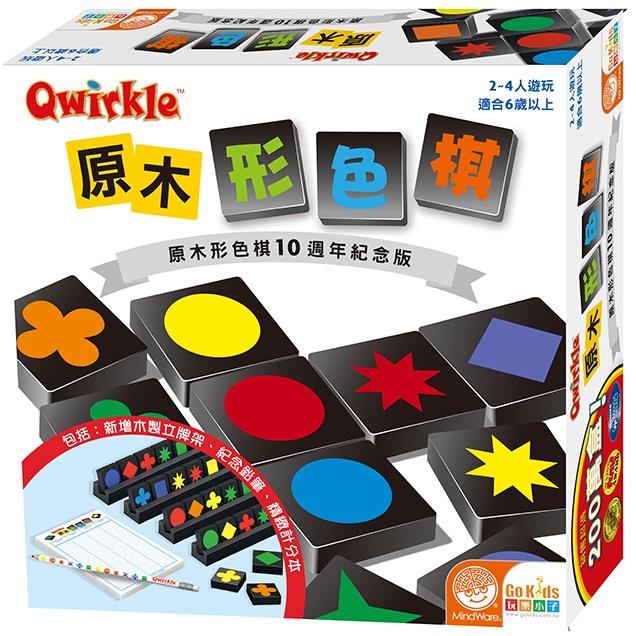 Qwirkle 10 years anniversary 原木形色棋 10週年豪華版