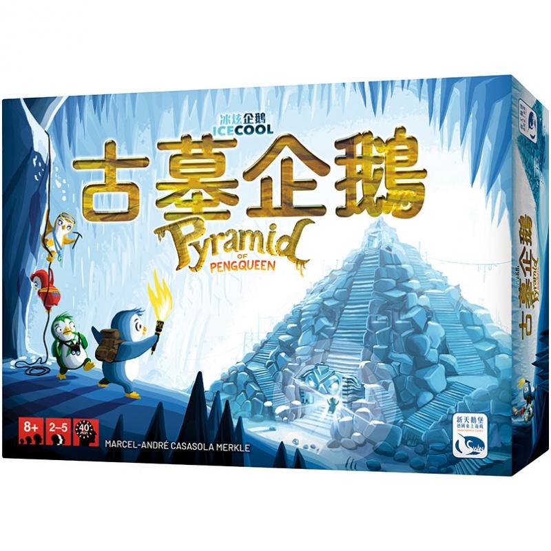Pyramid of Pengqueen 古墓企鵝
