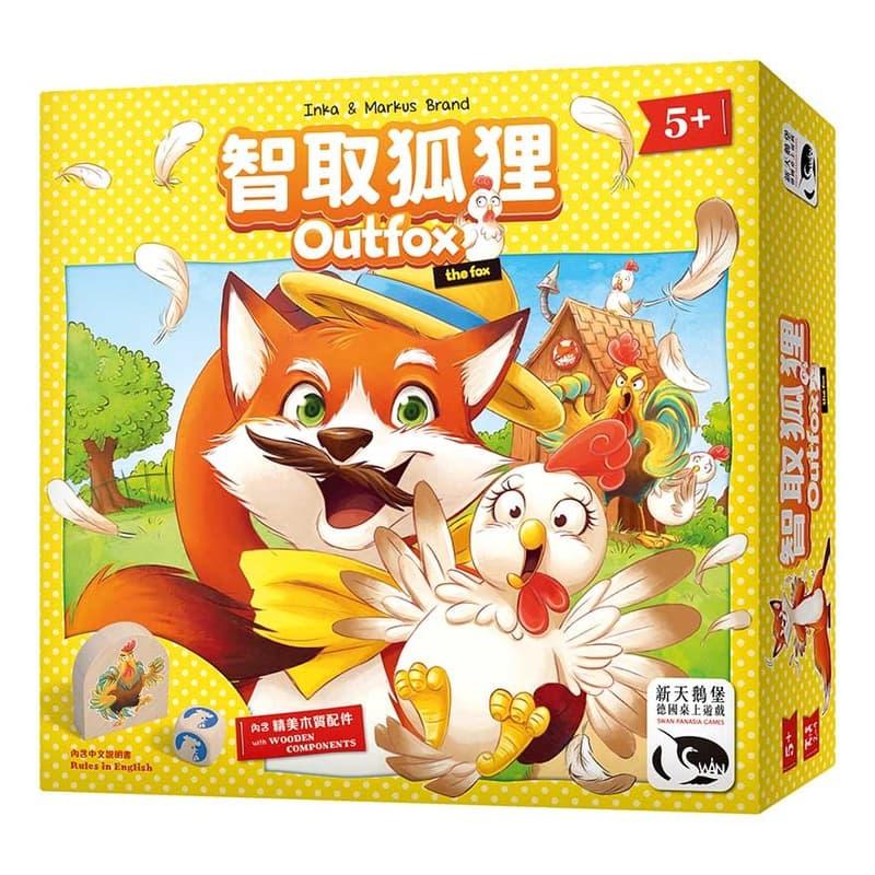 Outfox the Fox 智取狐狸