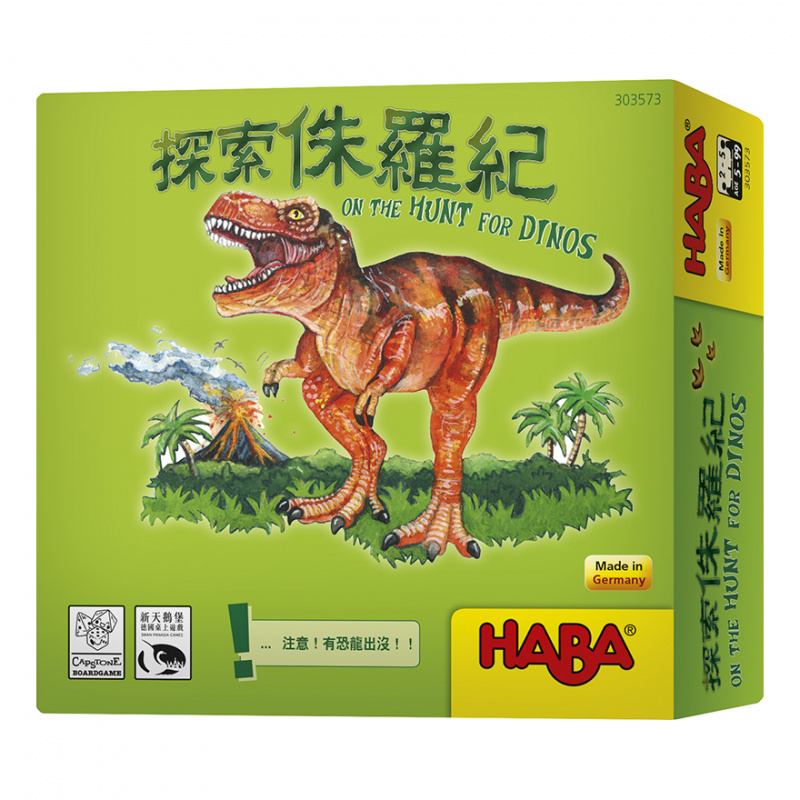 On the Hunt for Dinos 探索侏羅紀