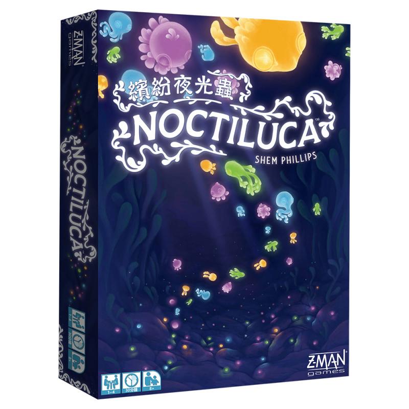 Noctiluca 繽紛夜光蟲