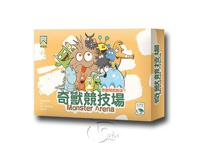 Monster Arena 奇獸競技場