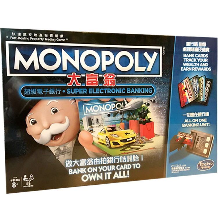 Monopoly Super Electronic Banking 大富翁超級電子銀行