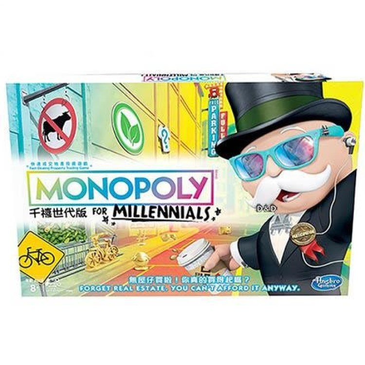 Monopoly Millennials 大富翁千禧世代版
