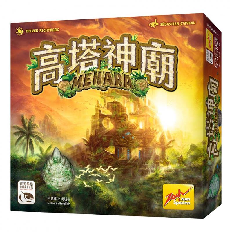 Menara 高塔神廟