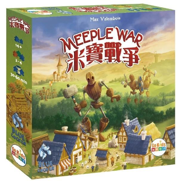 Meeple War 米寶戰爭
