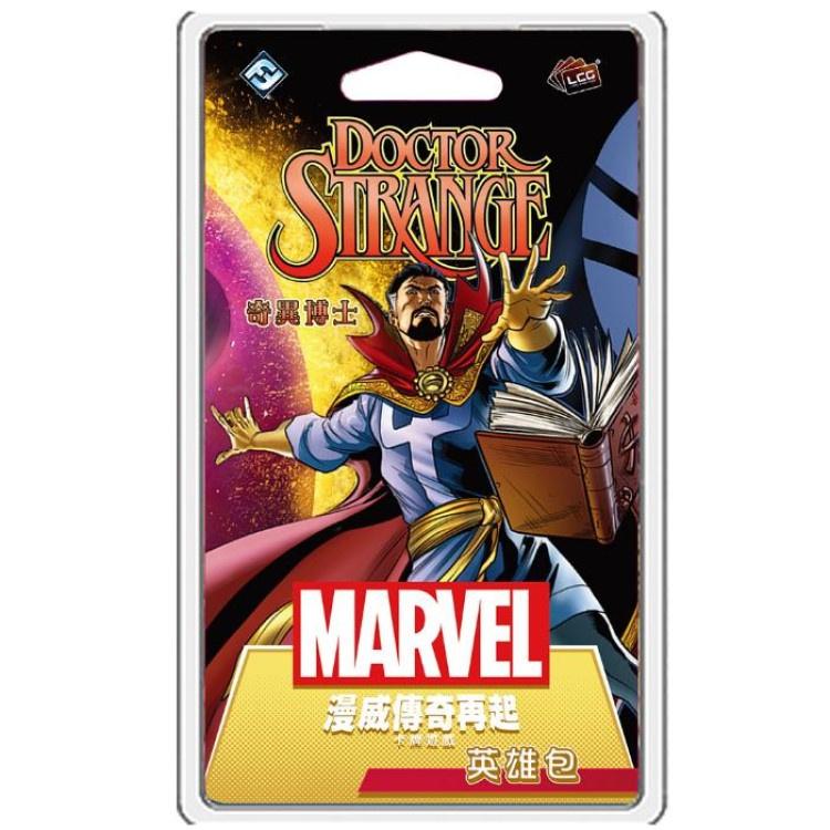 Marvel Champions: Doctor Strange Pack 漫威傳奇再起:奇異博士