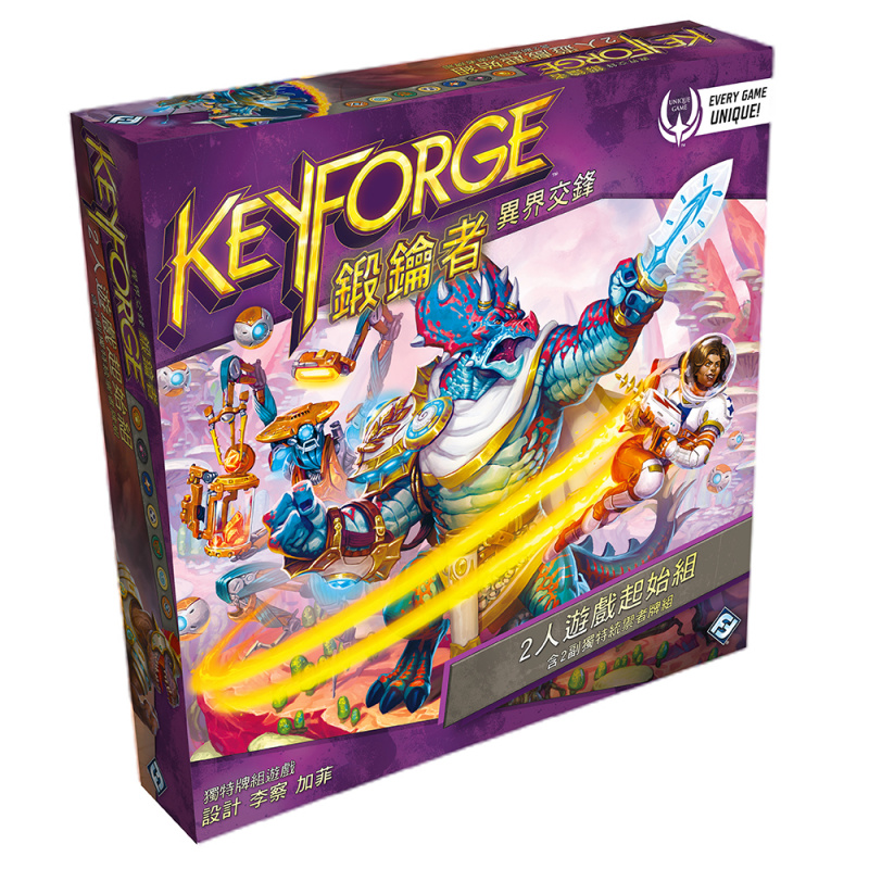 KeyForge: Worlds Collide 2-Player Starter Set CNT 鍛鑰者 異界交鋒 起始組 中文版