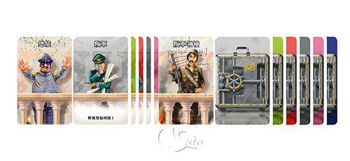Junta Card Game 香蕉共和國.國安秘帳