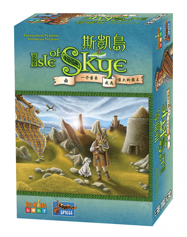 Isle of Skye: From Chieftain to King 斯凱島