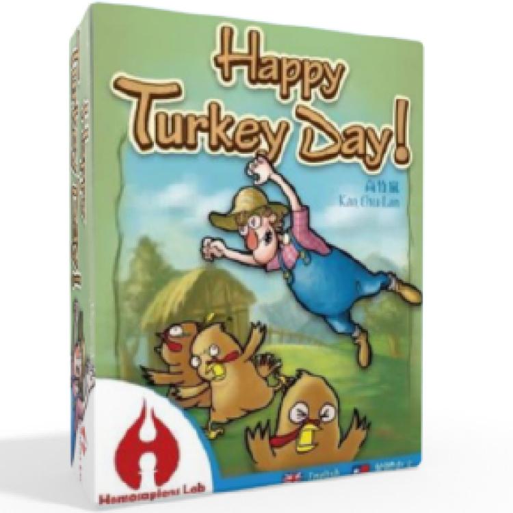 Happy Turkey Day! 快樂感恩節