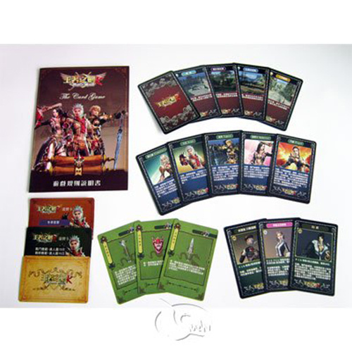 Granado Espada The Card Game GE 王者之劍R紙牌遊戲